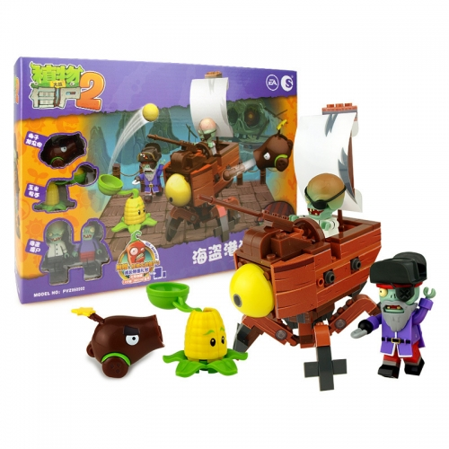 Plants vs Zombies Lego Compatible Building Blocks Shooting Toys The Pirate Bay Large Scene 170Pcs