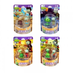 Plants vs Zombies Lego Compatible Building Blocks Shooting Toys 4Pcs Set