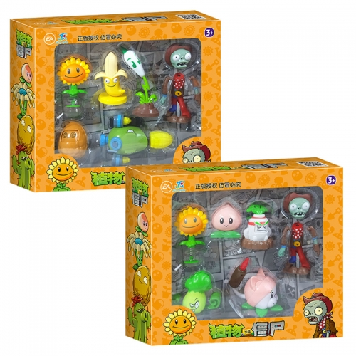 Plants vs Zombies Action Figure Toys Shooting Dolls 6Pcs Set in Gift Box