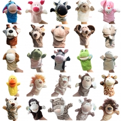 Nici Cartoon Animals Hand Puppets Plush Toys 25cm/10Inches
